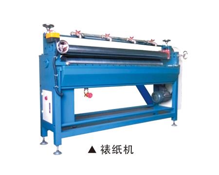 广州裱纸机