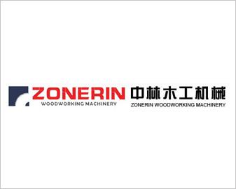 中林弘业木工机械有限公司