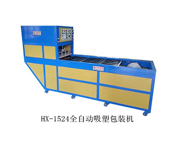 广州全自动包装封口机