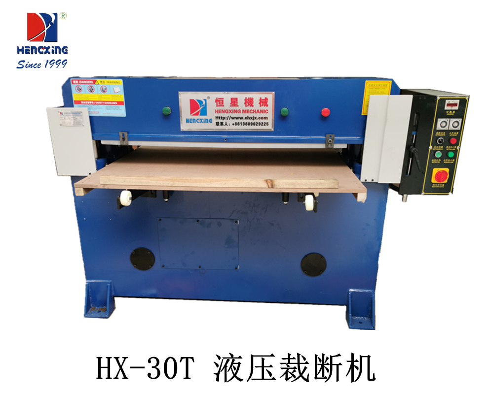 广州液压裁切机