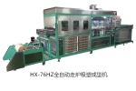 HX-76HZ全自动走炉吸塑成型机