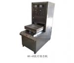 HX-45医疗热合机