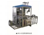 广州全自动单头吸塑成型机